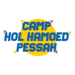 CAMP HOL HAMOED PESSAH